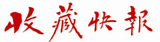 8393_logo