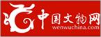 zgww_logo1