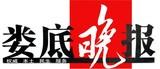 QQ图片20131021171300